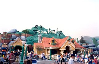 Toontown at Disneys Magic Kingdom